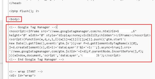 Код контейнера в файле header.php