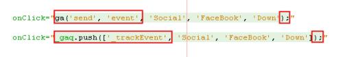 Различия в исходном коде
