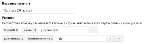 Загрузка zip файла
