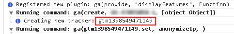 Имя трекера в Google Tag Manager