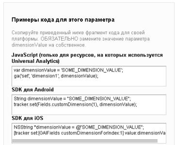 Пример кода для установки значения параметра