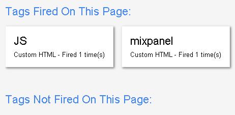 Отладка активации тегов Google Tag Manager