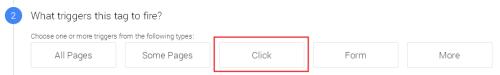 Создание триггера в Google Tag Manager