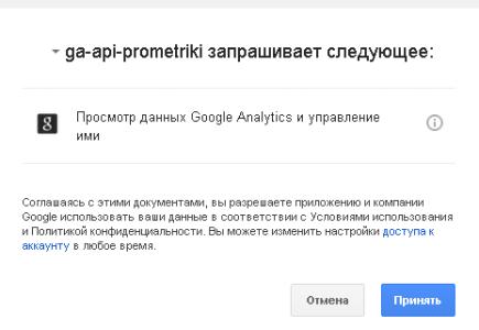 Запрос на доступ к данным