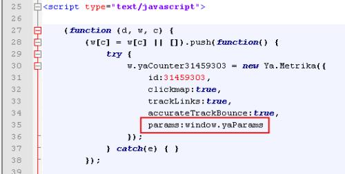 Исходный код счетчика