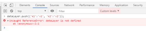 Не определен dataLayer