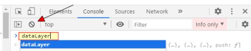 dataLayer в консоли браузера