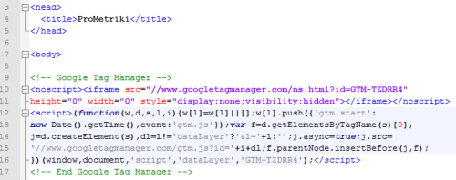 Устаревший вариант внедрения кода контейнера Google Tag Manager