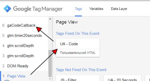 Получаю реальный ClientID Google Analytics затем отправляю просмотр страницы