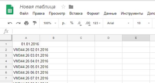 Редактирование списка