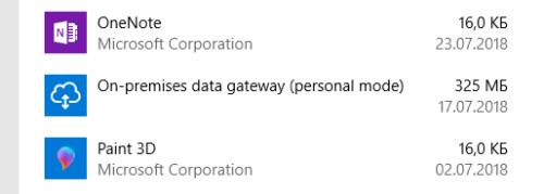 Шлюз Power BI в списке программ