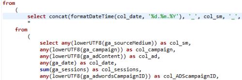 Фрагмент SQL запроса