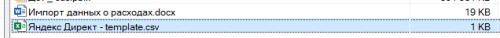 Пример файла с данными